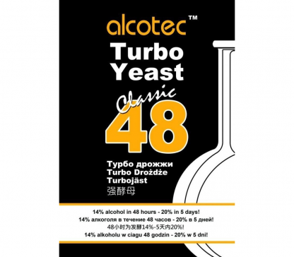 alcotec Turbo 48 Classic face side