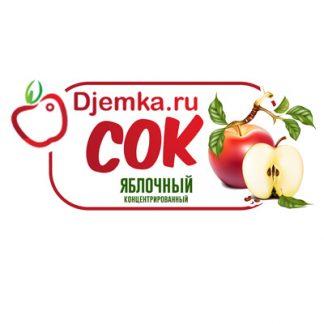Сок яблочный концентрированный 1,0-1,5% Джемка