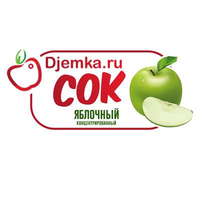 Сок яблочный концентрированный 2,5-2,8% Джемка