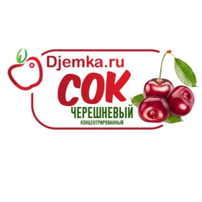 Сок Черешневый Джемка